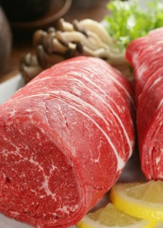 Beef Bulgogi (Sliced Ribeye)