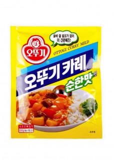 Instant Curry (Mild)