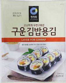 구운김밥용김