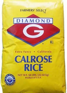 D-rice