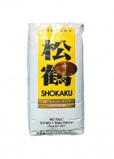 shokaku2.26kg