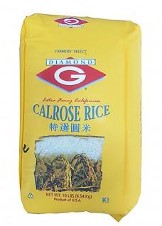 d-rice-4