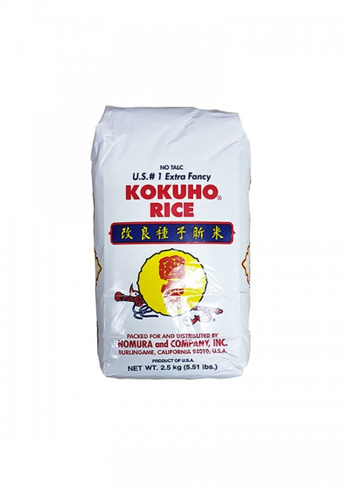 국보2.5kg 영