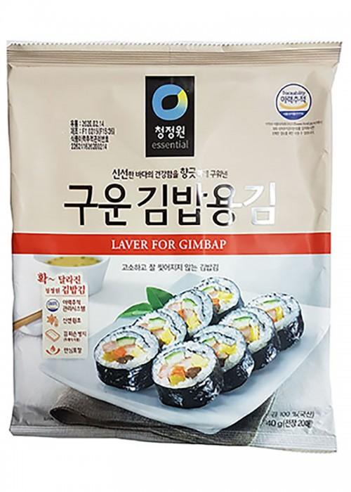 청정원 김밥김 20매 영