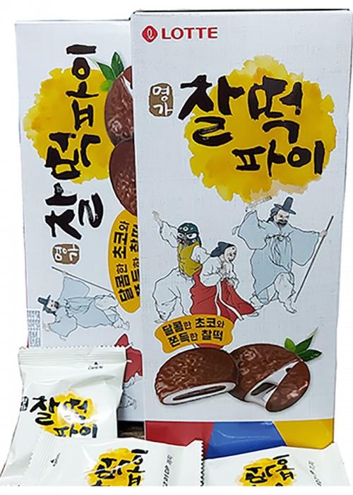 찰떡파이 영