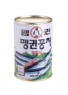 Canned Sauri