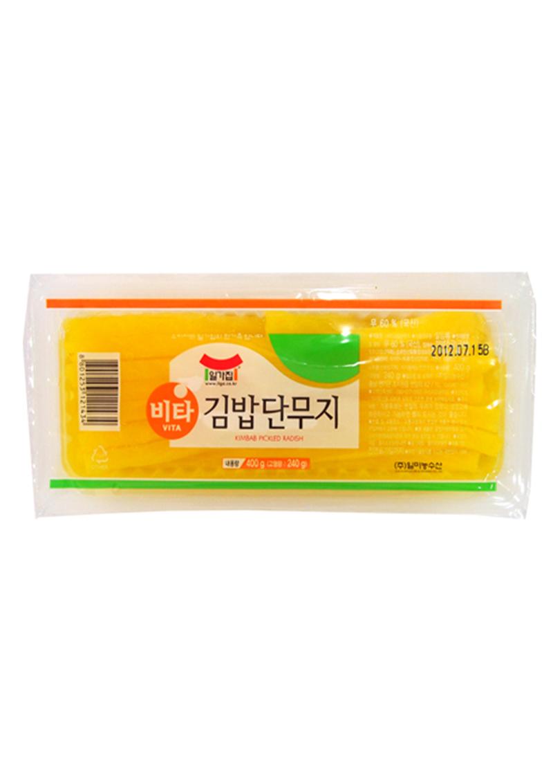 Sweet Pickled Radish Harinmart Korean Grocery In Sg