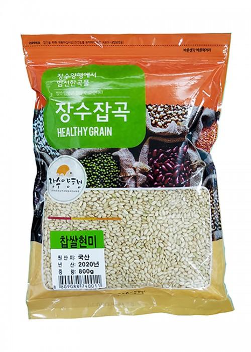참쌀현미800 영