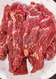 Flap Meat2. 영