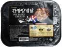 간장양념닭 영
